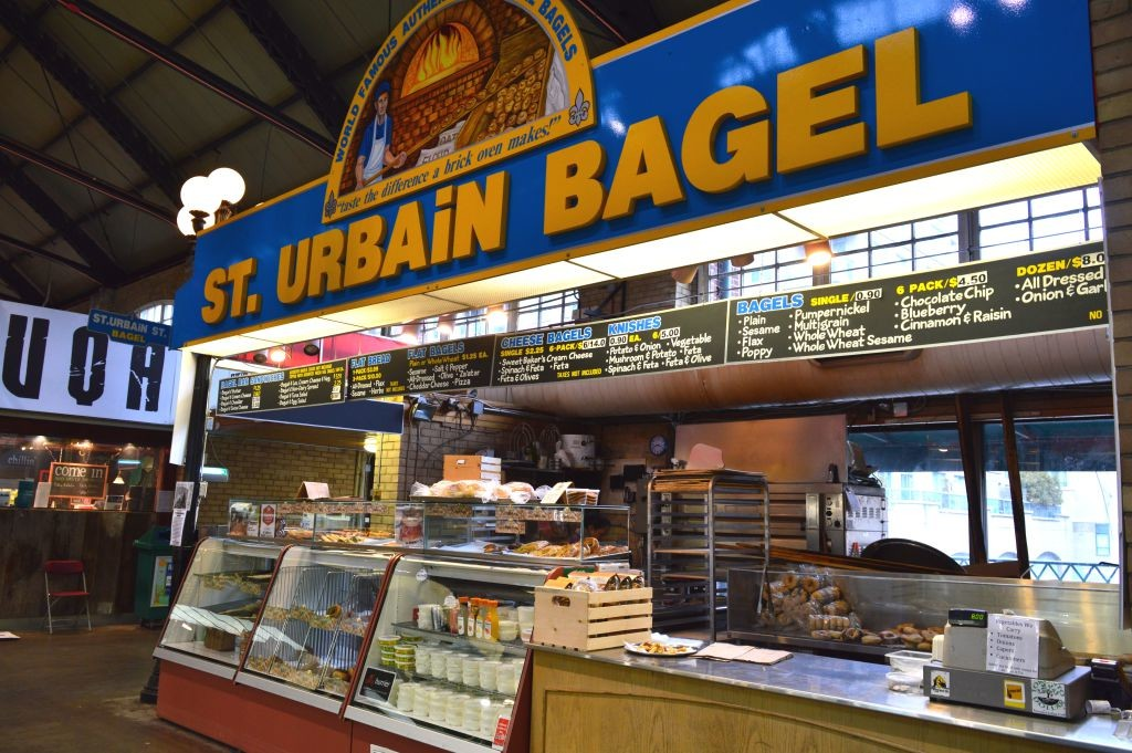 St. Urbain Bagel's store front
